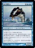 氷河屠り/Jokulmorder [CSP-JPR]
