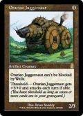 オタリアの巨大戦車/Otarian Juggernaut [ODY-JPR]