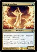 翻弄する魔道士/Meddling Mage [ARB-JPR]