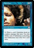 知恵の蛇/Ophidian [WTH-ENC]