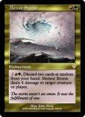 隕石の嵐/Meteor Storm [INV-ENR]