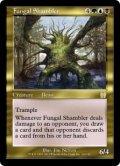 菌類のシャンブラー/Fungal Shambler [APC-JPR]