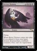 強奪する悪魔/Reiver Demon [MRD-ENR]