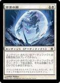 停滞の繭/Stasis Cocoon [5DN-JPC]