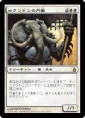 ロクソドンの門番/Loxodon Gatekeeper [RAV-JPR]