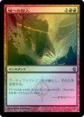 【FOIL】核への投入/Into the Core [MBS-JPU]