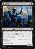 【FOIL】蠍の侍臣/Vizier of the Scorpion [WAR-JPU]