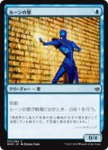 【FOIL】ルーンの壁/Wall of Runes [WAR-JPC]