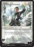 【日本限定イラスト】盾魔道士、テヨ/Teyo, the Shieldmage [WAR-JPU]