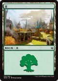 【FOIL】森/Forest #263 [WAR-JPB]