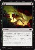 【FOIL】発掘/Unearth [MH1-JPC]