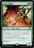 深き森の隠遁者/Deep Forest Hermit [MH1-JPR]