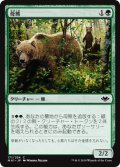 【FOIL】母熊/Mother Bear [MH1-JPC]