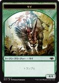 【FOIL】サイ/Rhino [MH1-JPT]