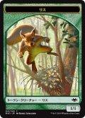 【FOIL】リス/Souirrel [MH1-JPT]