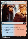 急流の崖/Swiftwater Cliffs [M20-JPC]