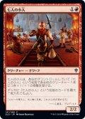 【FOIL】七人の小人/Seven Dwarves [ELD-JPC]