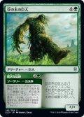 豆の木の巨人/Beanstalk Giant [ELD-JPU]
