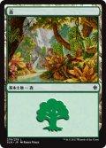 【FOIL】森/Forest #278 [XLN-JPB]