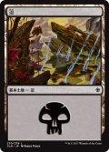 【FOIL】沼/Swamp #270 [XLN-JPB]