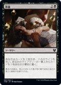 【FOIL】葬儀/Funeral Rites [THB-JPC]