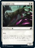 【FOIL】たてがみサーバル/Maned Serval [IKO-JPC]