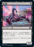 【FOIL】鋸刃蠍/Serrated Scorpion [IKO-JPC]