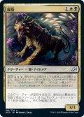 屍豹/Necropanther [IKO-JPU]