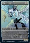 【Alternate Frame】狐インコ/Vulpikeet [IKO-JPC]