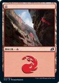 【FOIL】山/Mountain #271 [IKO-JPB]
