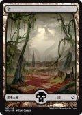 【FOIL】沼/Swamp #187 [HOU-JPB]