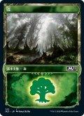 【FOIL】【Alternate Frame】森/Forest [M21-JPB]