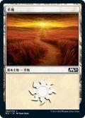 【FOIL】平地/Plains #260 [M21-JPB]