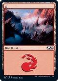 【FOIL】山/Mountain #271 [M21-JPB]
