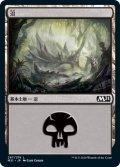 【FOIL】沼/Swamp #267 [M21-JPB]