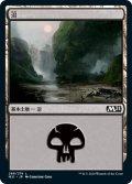 【FOIL】沼/Swamp #268 [M21-JPB]