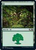 【FOIL】森/Forest #272 [M21-JPB]