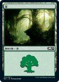 【FOIL】森/Forest #274 [M21-JPB]