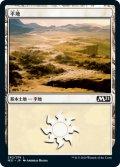 【FOIL】平地/Plains #262 [M21-JPB]