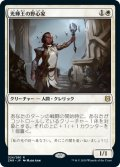 【FOIL】光輝王の野心家/Luminarch Aspirant [ZNR-JPR]