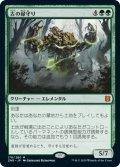 古の緑守り/Ancient Greenwarden [ZNR-JPM]