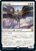 【FOIL】運命の天使/Angel of Destiny [ZNR-JPM]
