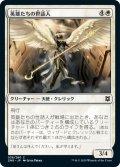 英雄たちの世話人/Shepherd of Heroes [ZNR-JPC]
