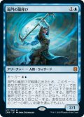 海門の嵐呼び/Sea Gate Stormcaller [ZNR-JPM]