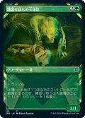 【Alternate】縄張り持ちの大鎌猫/Territorial Scythecat [ZNR-JPC]