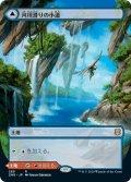 【Alternate】河川滑りの小道/Riverglide Pathway [ZNR-JPR]