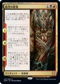 血空の虐殺/The Bloodsky Massacre [KHM-JPR]