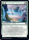輝く霜/Glittering Frost [KHM-JPC]