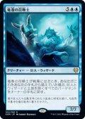 【FOIL】竜巻の召喚士/Cyclone Summoner [KHM-JPR]