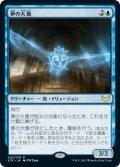 夢の大梟/Dream Strix [STX-JPR]